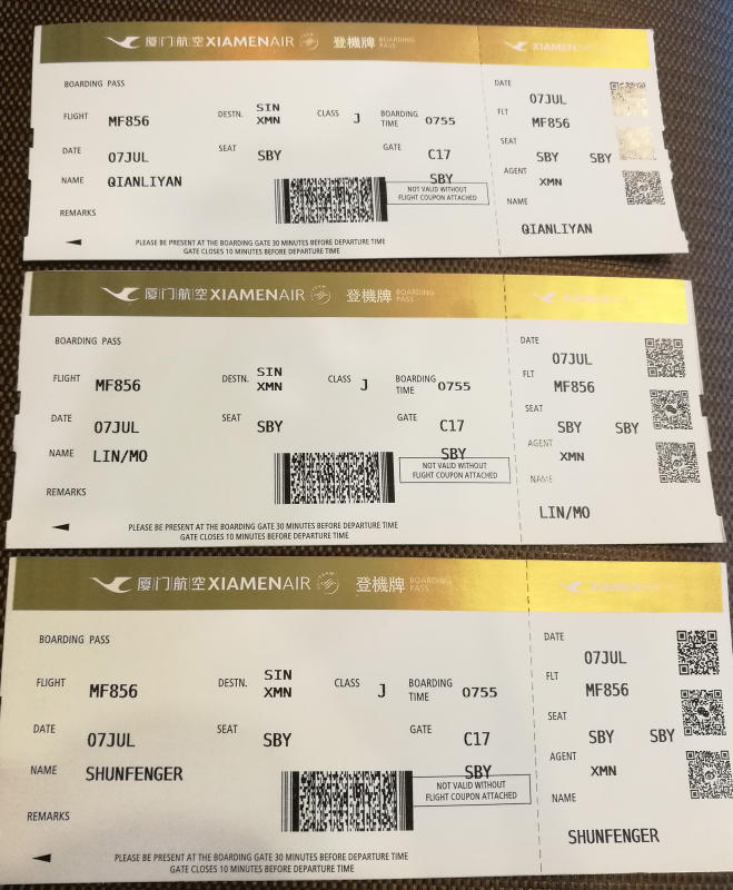 20170804-Mazu 3 boarding pass.jpg