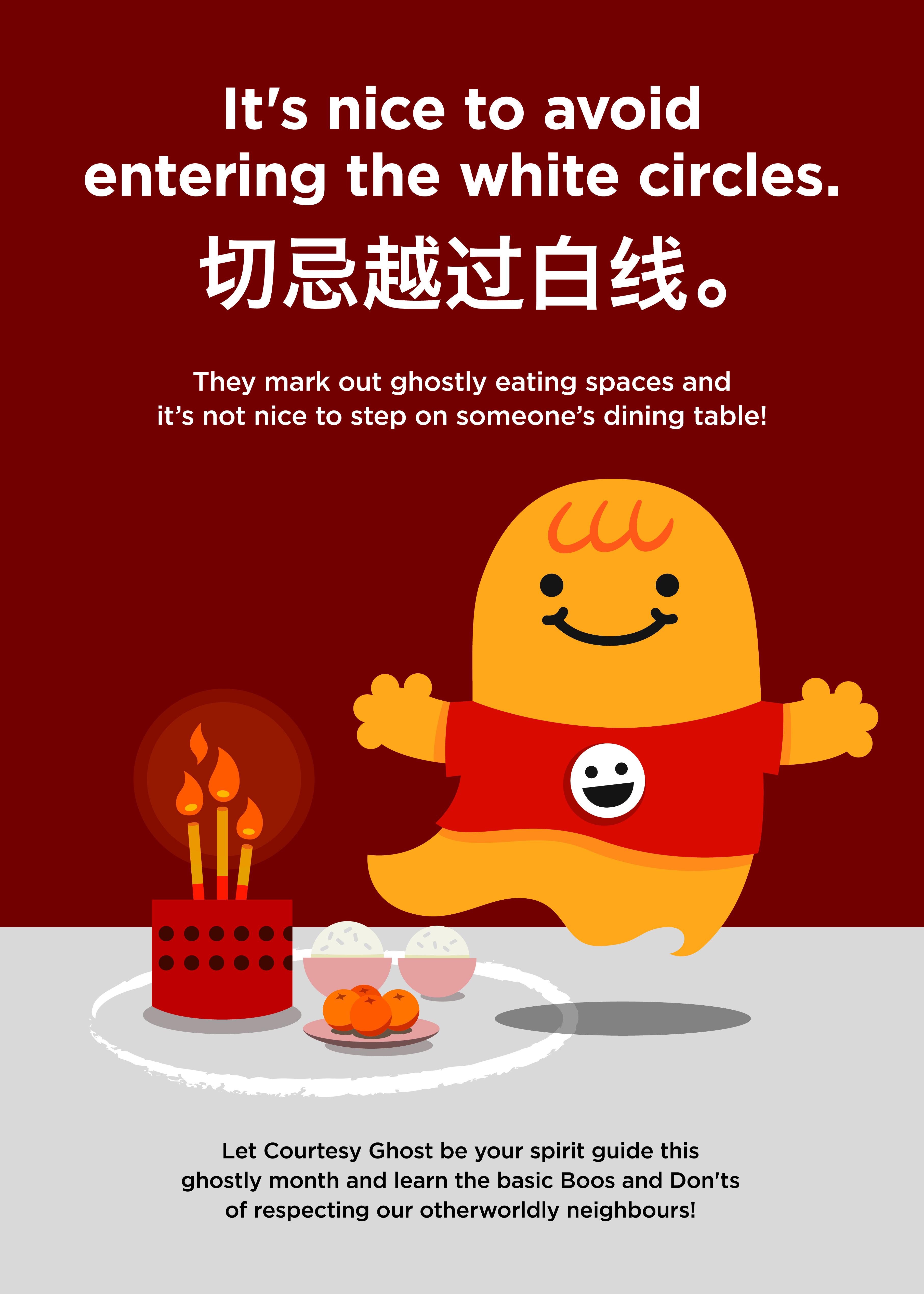 ghost_poster_2.jpg