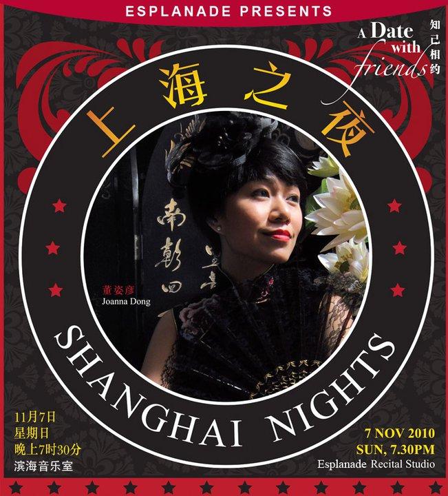2109上海之夜(董姿彦).jpg