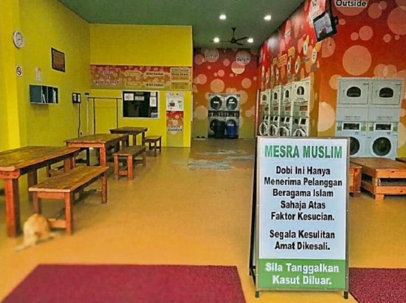 20171025-halal laundry shop.jpg