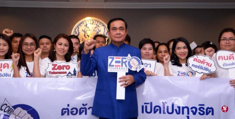 20171211_泰国.jpg