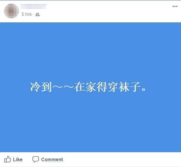 20180111-FB Post.png
