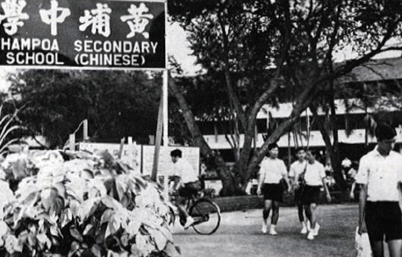 20180103-Whampoa Sec old campus.jpg