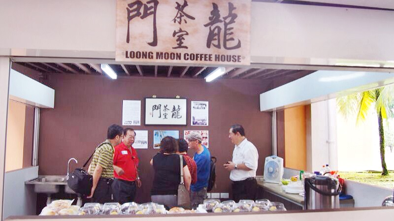 20180105-Loong Moon Tea House.jpg