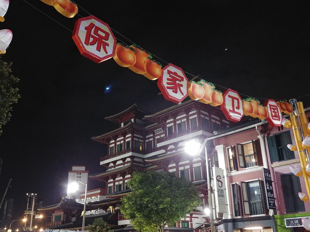 20180124-bao jia wei guo (last one).jpg