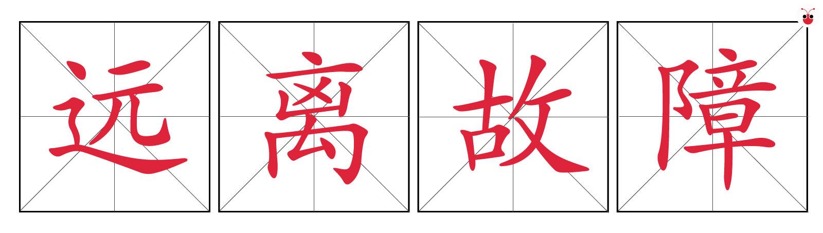 20180124_words6.jpg