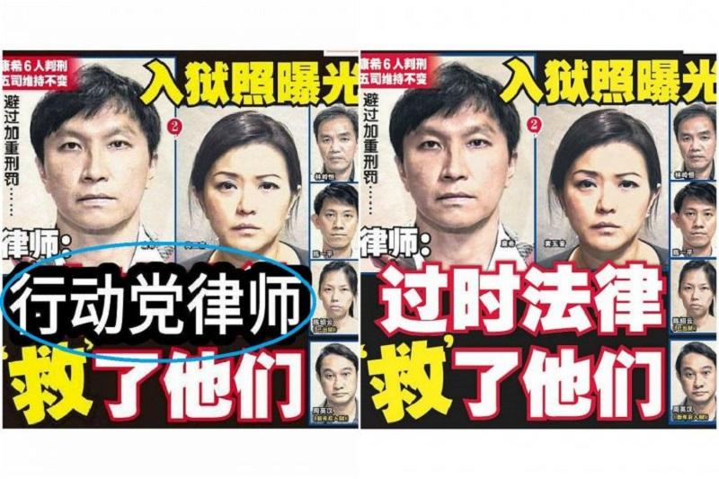20180205-wanbao headlines.jpg