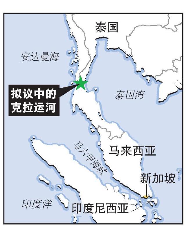 20180214拟议中的克拉运河位置图.jpg
