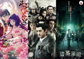 Lucrative Chinese Online Novels