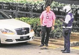 Singapore President Car