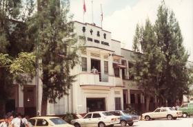 Yoke Eng High School