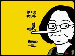 Taiwan President Lies